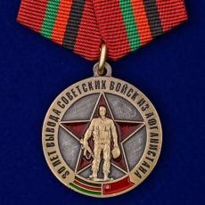 """Юбилейная медаль """"30 лет вывода Советских войск из Афганистана"""" фото"""