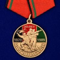 """Медаль """"30 лет вывода войск из Афганистана"""""""