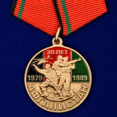 """Медаль """"30 лет вывода войск из Афганистана"""" фото"""