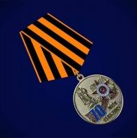 Юбилейная медаль «70 лет Победы» 1945-2015