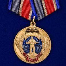 """Юбилейная медаль """"70 лет СпН ГРУ"""" фото"""