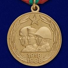 """Медаль """"70 лет Вооруженным силам СССР"""" фото"""