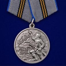 """Юбилейная медаль """"75 лет Победы в ВОВ 1941-1945 гг."""" фото"""