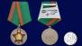 Юбилейная медаль к 100-летию Пограничных войск