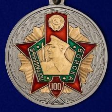 Юбилейная медаль к 100-летию Пограничных войск фото