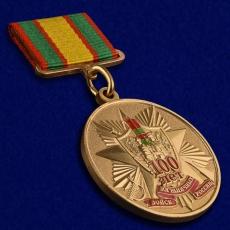 Юбилейная медаль к 100-летию Погранвойск фото