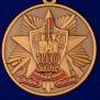 """Юбилейная медаль """"100 лет Погранвойскам"""""""