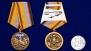Юбилейная медаль Военной разведки к 100-летию