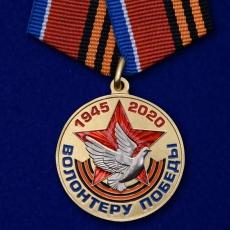 Юбилейная медаль «Волонтеру Победы»   фото