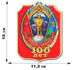 """Юбилейная наклейка """"100-летие РВВДКУ им. В.Ф. Маргелова""""  фото"""
