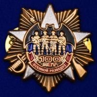 """Юбилейный фрачник """"100 лет Военной разведке"""""""