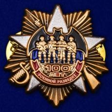 """Юбилейный фрачник """"100 лет Военной разведке"""" фото"""