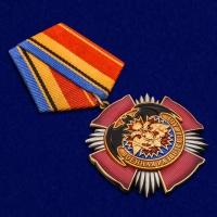 Юбилейный орден к 100 летию Военной разведки