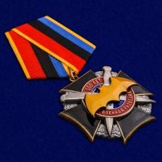 Юбилейный орден к 100-летию Военной разведки (на колодке)  фото