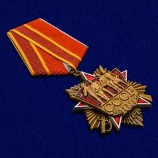 """Юбилейный орден """"100 лет СССР"""" на колодке фото"""