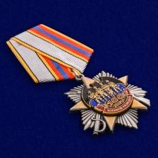 """Юбилейный орден """"100 лет Военной разведке"""" (на колодке)  фото"""