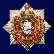 """Юбилейный орден МВД """"100 лет Уголовному розыску"""" фото"""