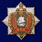 "Юбилейный орден МВД ""100 лет Уголовному розыску"""