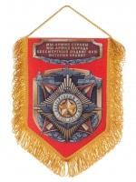 """Юбилейный вымпел """"100 лет Вооруженным Силам"""""""