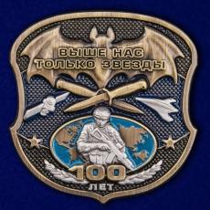 Юбилейный жетон Военной Разведки фото