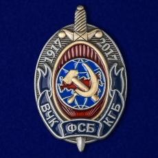 """Юбилейный знак """"100 лет ВЧК-КГБ-ФСБ"""" фото"""