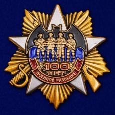 """Юбилейный орден """"100 лет Военной разведке"""" фото"""