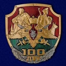 Юбилейная накладка из металла 100 лет Погранвойскам фото