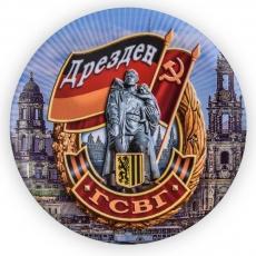 """Закатный значок """"ГСВГ. Дрезден"""" фото"""
