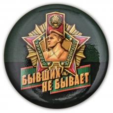 Закатный значок Погранвойск СССР фото