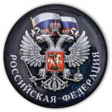 Закатный значок с гербом РФ  фото
