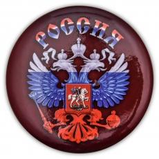 Закатный значок-сувенир с гербом России фото