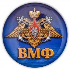 Закатный значок ВМФ России фото