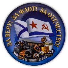 Закатный значок Военно-Морского флота  фото