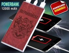 """Зарядное устройство PowerBank """"Погранвойска"""" (с фонариком) фото"""