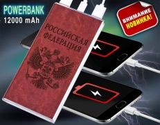 Патриотическое зарядное устройство повербанк с гербом России (с фонариком) фото