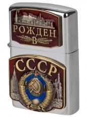 Зажигалка в подарок рождённым в СССР фото