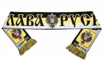 Имперский вязаный жаккардовый шарф