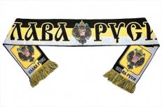Имперский вязаный шарф фото