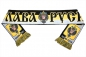 Имперский вязаный шарф