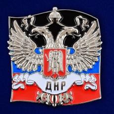 Жетон ДНР фото