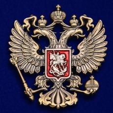 """Жетон """"Герб РФ"""" фото"""