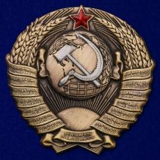 """Жетон """"Герб СССР"""" фото"""