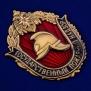 Жетон «Государственный Пожарный надзор МЧС России»