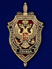 Жетон металлический «ФСБ» фото