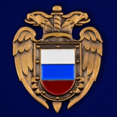 Жетон металлический «ФСО России» универсальный фото