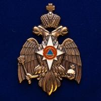 Жетон металлический «МЧС» универсальный