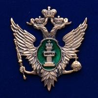 Жетон металлический «Министерство юстиции РФ» универсальный