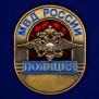 Жетон металлический «Полиция МВД России»