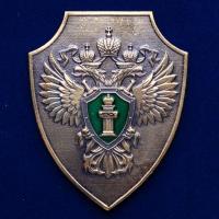 Жетон металлический «Прокуратура РФ»