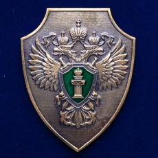 Жетон металлический «Прокуратура РФ» фото